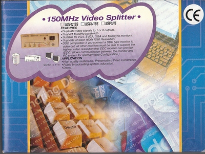 150 Mhz video splitter. (2 beeldschermen op 1 pc)